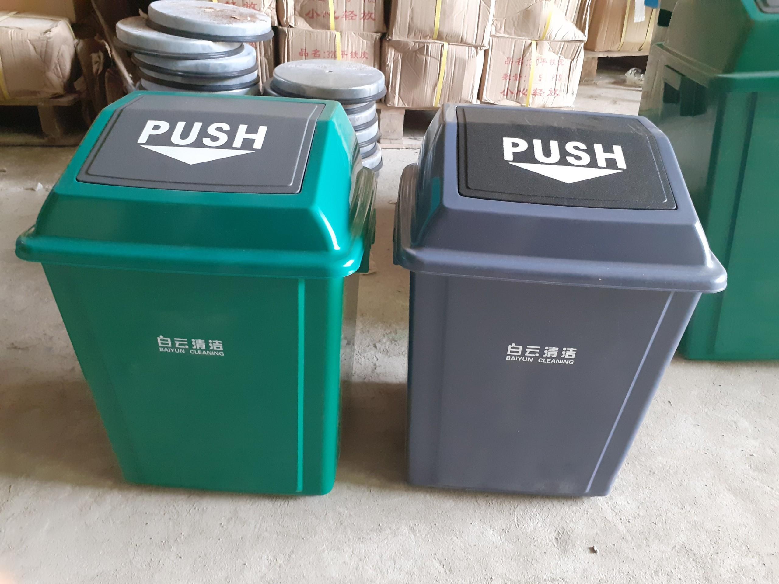 Phân phối thùng rác nhựa 40L